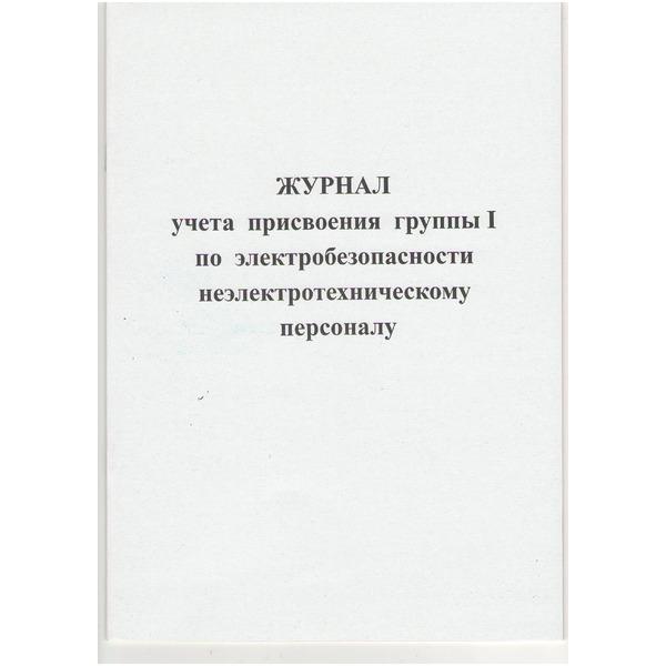 Права и обязанности граждан РФ в области защиты населения и территорий