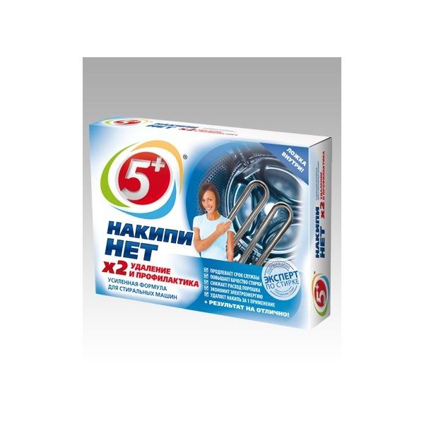 Чистящее средство для стиральной машины menalux от накипи фото
